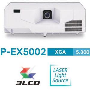 Maxell-EX5002