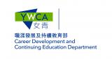 香港基督教女青年會-職涯發展及持續教育部
