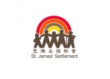 聖雅各福群會 – 延續教育就業培訓及服務中心