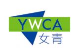 香港基督教女青年會學校社會工作辦事處