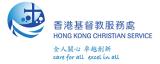 香港基督教服務處匯愛家長資源中心(觀塘)