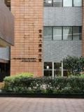 香港大學學生會