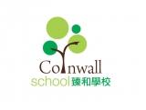 香港心理衛會臻和學校
