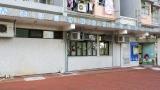 香港浸信會聯會利安幼兒園