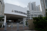 香港浸會大學附屬學校王錦輝小學