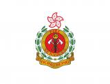 香港消防處-中區滅火輪消防局