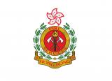 香港消防處 – 香園圍消防局