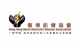 香港肌健協會有限公司