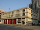 黃大仙消防局