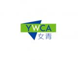 香港基督教女青年會