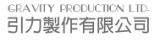 Gravity Production Ltd