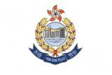 香港警務處 – 西九龍衝鋒隊