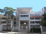 香港心理衛生會 臻和學校