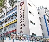 佛教林炳炎紀念學校