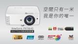 【短焦】ViewSonic PX706HD Short Throw (現貨發售) 短焦 商務家用全能型 高清投影機