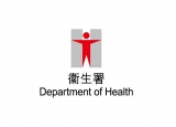 Department of Health – Health Informatics and Technology Office