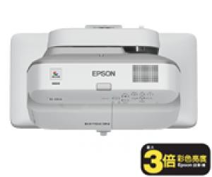 Epson EB-685Wi (互動)