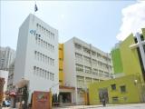 香港專業教育學院觀塘分校