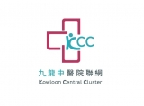 Kowloon Central Cluster Procurement Centre