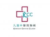 Kowloon Central Cluster Procurement Centre