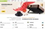 【香港投影】 輕鬆Sign Up購物指南