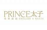 Prince Jewellery and Watch Company