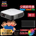 【父親節特惠】ViewSonic M2e Full HD 1080p 全新升級版 (贈送行動電池)