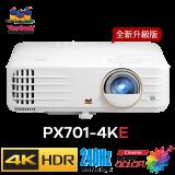 【升級版預售】ViewSonic PX701-4KE 【獨家發售型號】 家庭影院•打機首選•新一代投影性價比皇