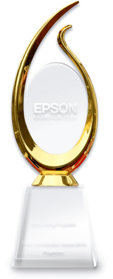 award-epson-2018