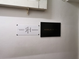 Epson EB-L510U Installation Service